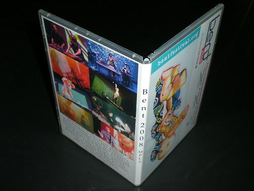 bent_minneapolis_dvd.JPG